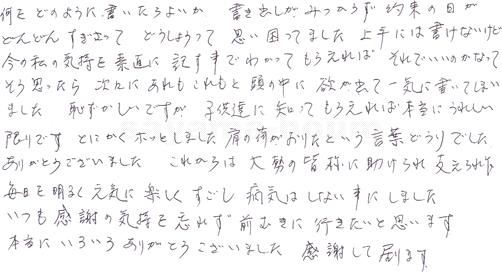 F.Y様(公正証書遺言作成)