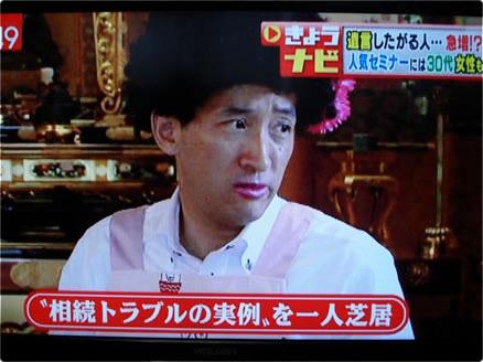 「スーパーJチャンネル」に出演しました