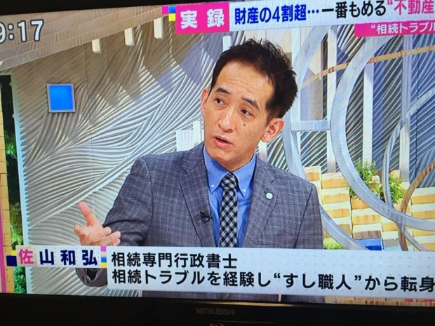 フジテレビ「とくダネ!」